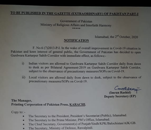 ETPB has decided to reopen Kartarpur Corridor for Indian Yatrees, Sikh Dispoara and all types of local visitors from 2 Oct 2020
