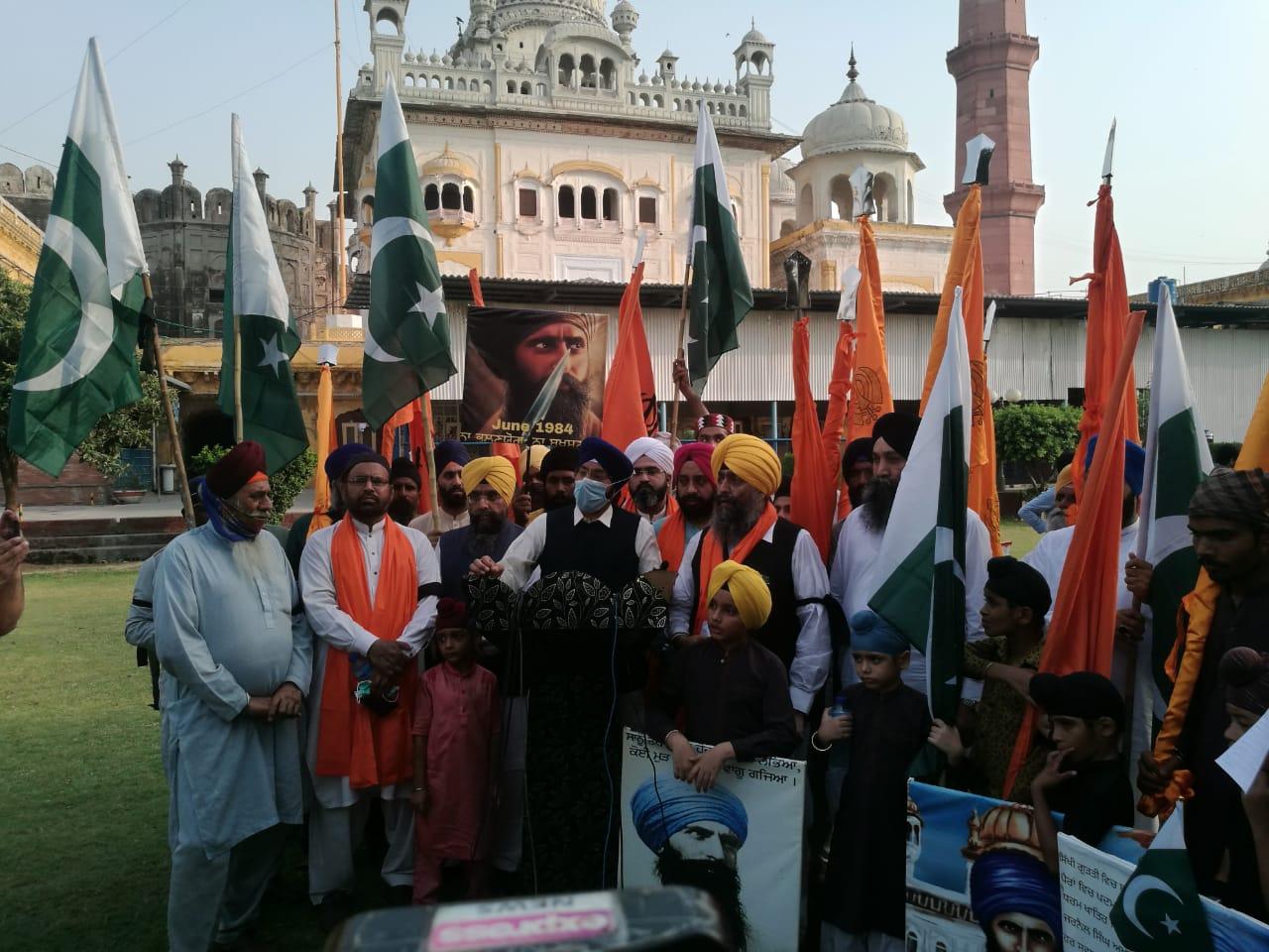 Sikh community of Pakistan arranged protest