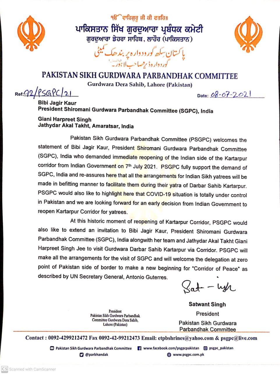 PSGPC welcomes Bibi Jagir Kaur